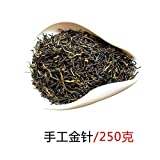 CHIY-GBC Ltd Chinese tasty snack, tea ceremony Hui Chun Tang 2017 Golden Tea handmade tea tea CHIY-GBC Ltd Chinese tasty snack, tea ceremonyecial high-grade Keemun Black Tea Likou mountain