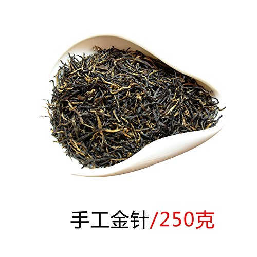 CHIY-GBC Ltd Chinese tasty snack, tea ceremony Hui Chun Tang 2017 Golden Tea handmade tea tea CHIY-GBC Ltd Chinese tasty snack, tea ceremonyecial high-grade Keemun Black Tea Likou mountain by CHIY-GBC ltd