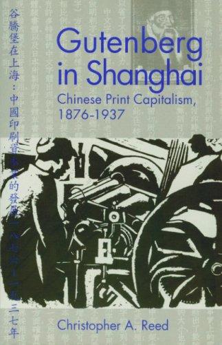 Gutenberg in Shanghai: Chinese Print Capitalism, 1876–1937