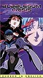 Bubblegum Crisis - Tokyo 2040: Avatar (Vol. 11) [VHS]