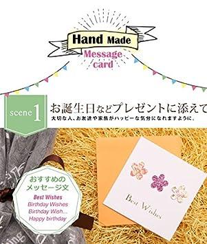 amazon 12 ポッププレゼントbestwishes メッセージカード 封筒 付き