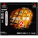 SIMPLE1500シリーズ Vol.40 THE 将棋2