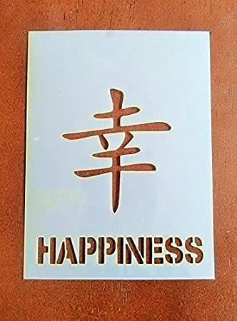Amazon Chinese Symbol For Happiness Stencil With English 5 Inch