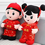 Super Cute Big Size Toys Animal Stuffe Plush Toys Kids Toys for Children High Quality PP Cotton Birthday/ Christmas/ New Year/ Valentine's Day Toy - Golden Boy and Jade Girl(One Pair)