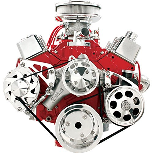 Billet Specialties FM2121PC Serpentine Pulley Kit (Billet Pulley)