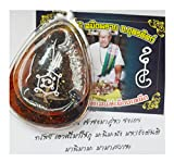 Miracle Magic Pendants Thai Scorpion King Amulet Wealth Rich Lucky Good Business Sacred Charm