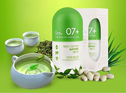 Secrete Asia in Hongkong Grn+ After green light Green tea catechin 7+ Dietary