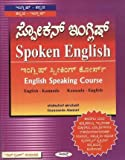 Spoken English - Eng-Kan and Kan - Eng