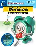 Division, Kumon, 1935800663