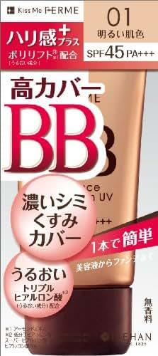 Kiss Me FERME Essence BB Cream UV 01 Bright skin color 30g