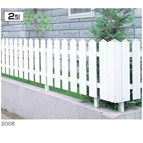 三協アルミ ララミー2型 フェンス本体 2008 フリー支柱タイプ 『アルミフェンス 柵』 B00E2P8V6E 13730