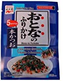 Nagatanien - Otona-no Furikake - Soy Sauce Flavored Bonito & Seaweed Rice Seasoning - 5 Servings