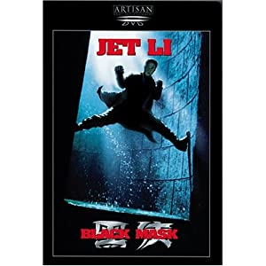 Black Mask [DVD] (1999)