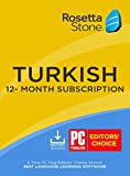 Rosetta Stone: Learn Turkish for 12 months [Auto-recurring Subscription]