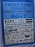 Front Page Israel, The Jerusalem Post, 0405111991