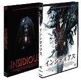 [DVD]インシディアス [DVD]