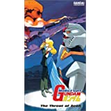 Mobile Suit Gundam: Threat of Zeon 3