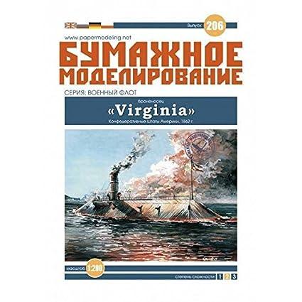 Amazon.com: Paper Modelo Kit Militar Flota de Guerra ...