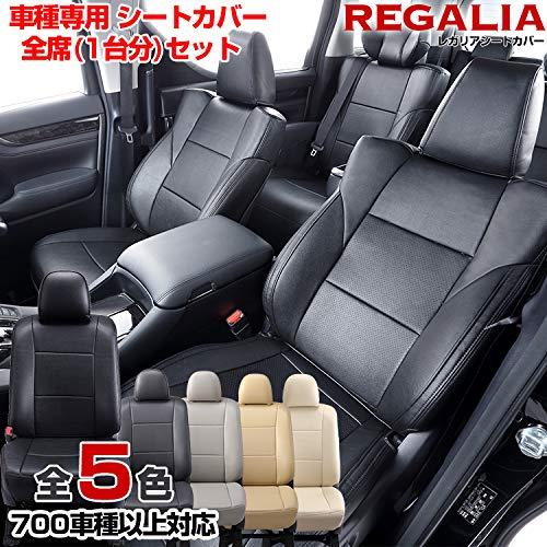 黒とダークブラウンを基調とした上品な色合いのレザーカーシート。5人用の車であれば、ほとんど対応しています。車内を落ち着いた雰囲気にしたい人におすすめのシートカバーです。