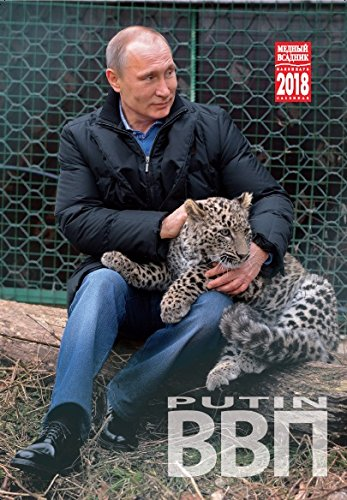 Vladimir Putin Big Wall Calendar For 2018  Size  13 3X18 5 Inches  34 47Cm    In The English And Russian Languages