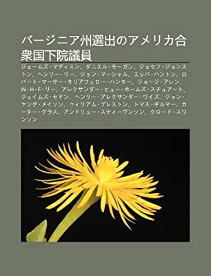 Amazon.co.jp: B Jinia Zh U Xu N Ch Noamerika He Zhong Guo Xia ...