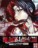 Black Lagoon - Oav Box