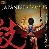 Japanese Drums by Joji Hirota & Hiten Ryu Daiko