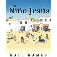 El Nino Jesus