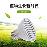 Vory E27 6W Plant Lamp Cup 106 led water plants and flowers supplement light greenhouse seedling growth lamp