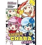 BY Mizushima, Naphthalene ( Author ) [{ Shugo Chara Chan!, Volume 4 (Shugo Chara Chan #04) - By Mizushima, Naphthalene ( Author ) Jul - 10- 2012 ( Paperback ) } ]