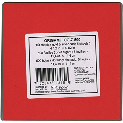 Aitoh OG7-500 Origami Paper School Pack - Assorted Color - 1.5