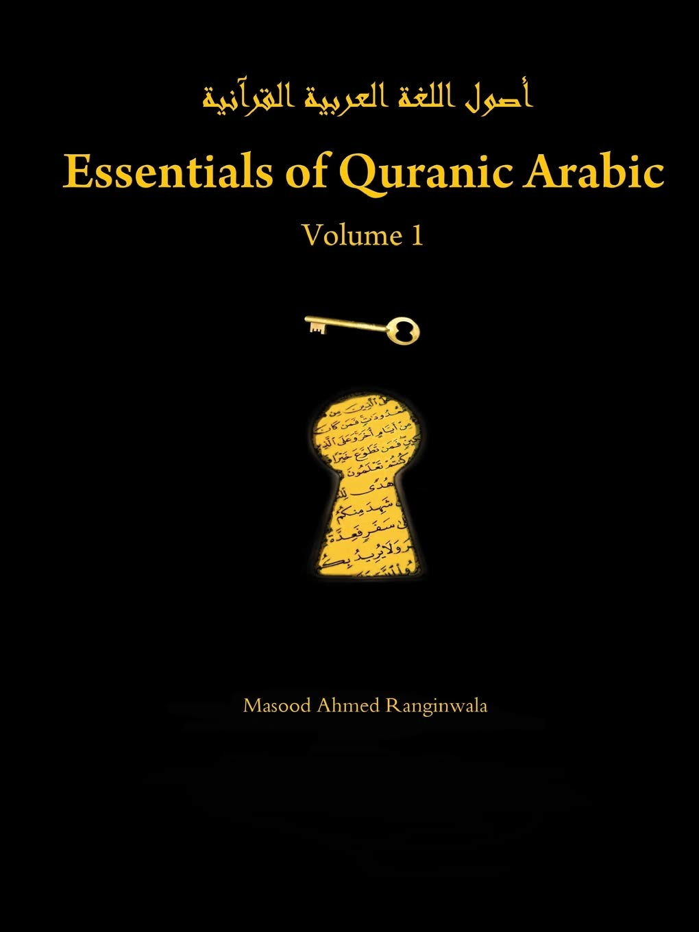 Download Essentials of Quranic Arabic: Volume 1 pdf epub