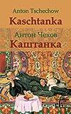 Kaschtank, A. p. Kaschtanka Tschechow and A. p. Tschechow, 3862673413
