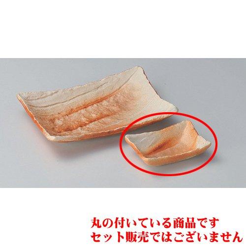 Grilled Fish Plate utw160-24-674 [3.6 x 2.7 x 1 inch] Japanece ceramic Hidasuki length corner Chiyo Hisashi tableware
