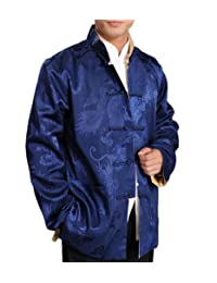 Interact China Chinese Tai Chi Kungfu Reversible Jacket Blazer 100% Silk Brocade