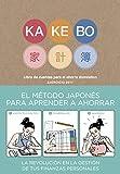 Kakebo Blackie Books 2017