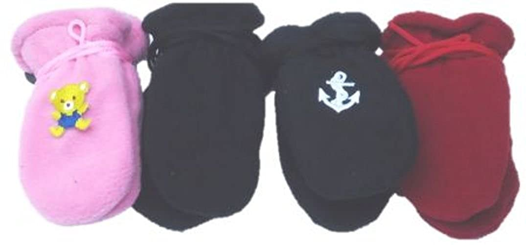 Four Pairs Bubu Mongolian Fleece Mittens for Infants Ages 3-6 Mnth