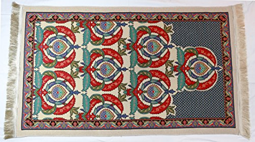 Prayer Rugs Sajda Rugs Sajjadah - IslamicTurkish Muslim Prayer Rugs Musalla Janamaz Prayer Mat Sajjadah Rug Prayer Carpets (Sultan Crown) by Prayer Rug