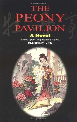 The Peony Pavilion