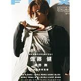 FLIX 2012年10月号