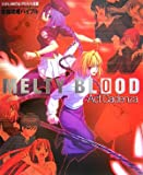 Melty Blood Act Cadenza (Ultimate Master Bible)