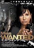 [DVD]ミス・ウォンテッド~美しき女怪盗の罠