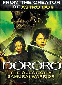 Dororo: The Quest of a Samurai Warrior [Import]