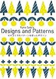 セキユリヲのパターンを使ったデザイン