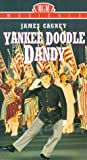 Yankee Doodle Dandy (MGM Musicals) [VHS]