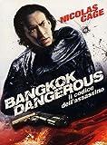 Bangkok Dangerous - Il Codice Dell'Assassino [Italian Edition] by nicolas cage