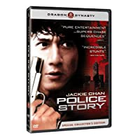 Police Story (Special Collector's Edition) [Import]