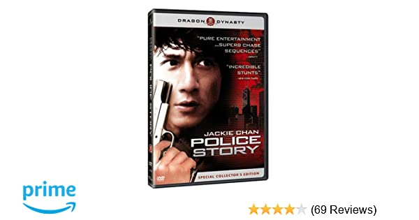 Amazon Com Police Story Special Collector S Edition Jackie Chan