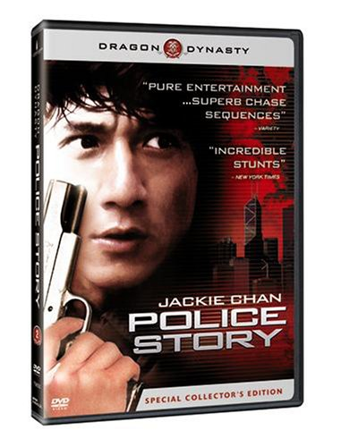 VHS : Police Story (Special Collector's Edition)