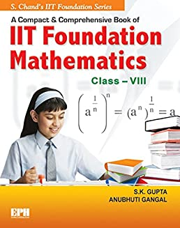 buy s chand s iit foundation mathematics class viii book online at rh amazon in